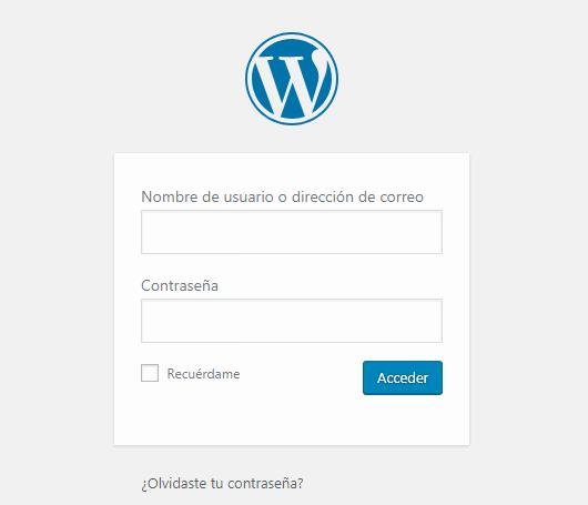 Paso 3 Ingresar al panel de administración de WordPress - tutorial como crear una pagina web en wordpress